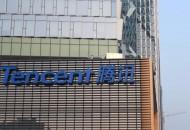 首家腾讯授权区域营销服务中心落地上海