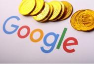 谷歌推出购物门户网站 叫板亚马逊