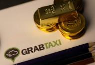 传Grab将获得软银20亿美元的追加投资