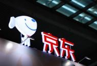 京东2.1亿港元入股迪信通 加速下沉再拓线下版图