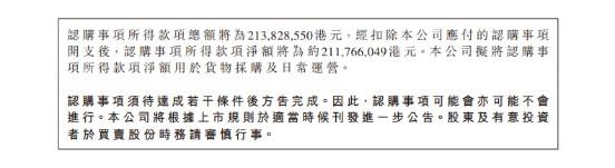 京东斥资逾2亿港元入股迪信通 加速布局线下市场_零售_电商报