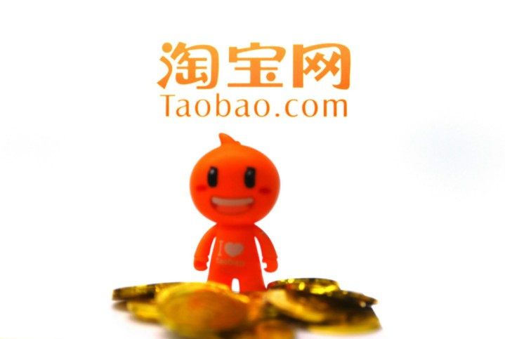 """淘宝直播在京召开""""启明星计划""""发布会_零售_电商报"""