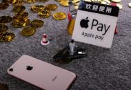 库克:苹果信用卡将于8月推出