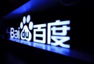 百度与北京实创签约 将共同布局智能园区