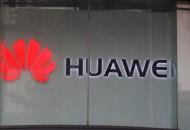 中国建设银行与华为战略合作 涉及消费者生态等领域