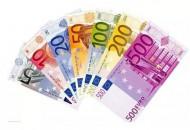 """下一個""""歐元""""將在這里產生!"""