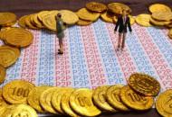 网贷备案延期 多家银行退出资金存管业务