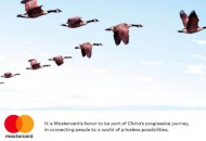 万事达卡第二季度财报:净利润20亿美元 同比增长25%