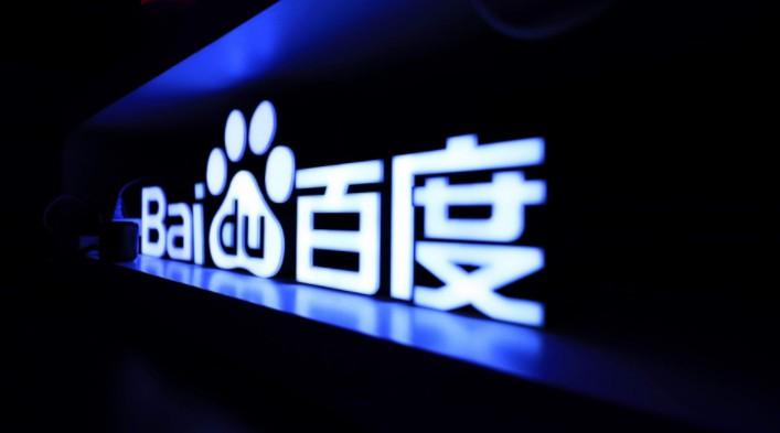 百度与北京实创签约 将共同布局智能园区_B2B_电商报
