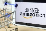 亚马逊拟在9月份于印度推出食品配送服务