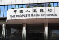 人民银行上海分行:上半年共接收金融消费者投诉8575件