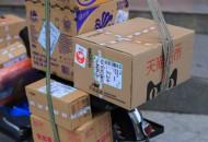 7月中国电商物流指数为111.5点 回落0.5个点