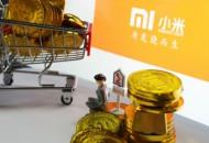 小米金融成立融资担保公司