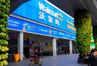 沃尔玛计划在印度郊区建立大型仓库