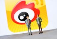微博将推出电商服务平台 与淘宝打通电商直播
