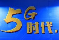新宁物流与京邦达等签署5G物联网战略合作协议