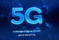 今日盘点:5G手机开售 苏宁、京东角逐5G市场