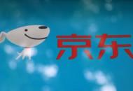京东联合众品牌参展ChinaJoy Intel游戏电脑成交额同比增长160%