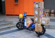 """推动""""最后一公里""""智能化 北欧三家邮政企业研发新技术"""