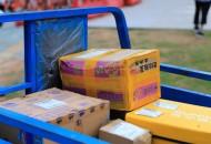 国家邮政局:7月快递业务量预计完成52.5亿件 同比增长28.7%