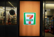7-Eleven首次开放区域加盟 瞄准三线城市