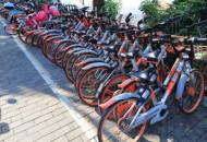芜湖7月清理调度约30万辆共享单车