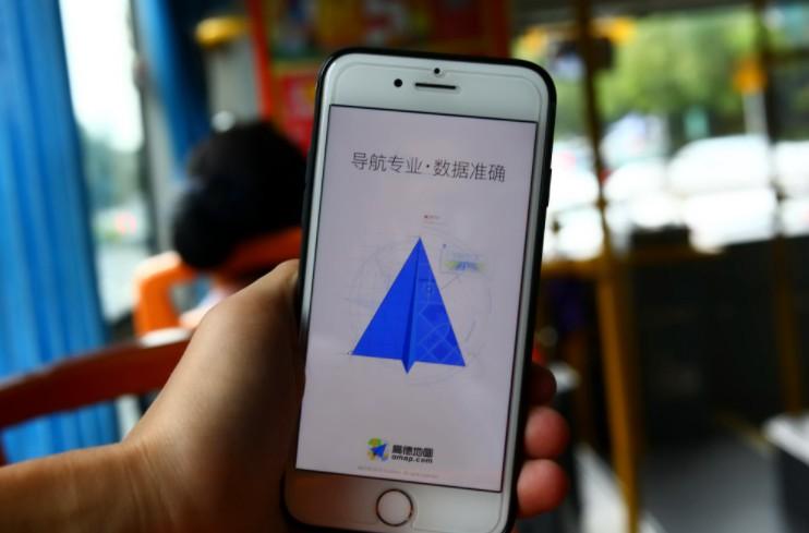 """高德联合泰安市推出""""泰安•泰山一键智慧游""""平台_B2B_电商报"""