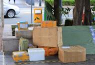 福州市举办绿色快递回收箱启动仪式