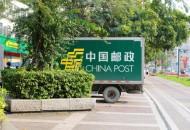 中国邮政23个邮件处理中心将进行优化改造