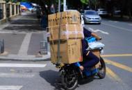 北京:正研究起草快递员权益保障政策