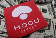 蘑菇街调整市场软件服务费收费规则 15日生效