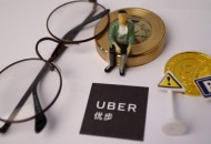 Uber推出新安全功能 让乘客确认车辆的合法性