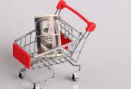 商务部:上半年我国网上零售额达4.82万亿