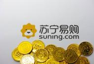 今日盘点:苏宁808拼购日单日订单总数破2600万单