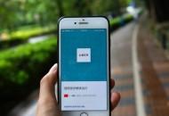 Uber第二季度亏损超50亿美元 盈利仍是行业待解难题