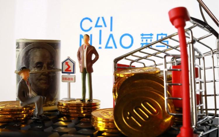天猫联手菜鸟 推动家电供应链数字化再升级_物流_电商报