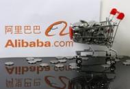 阿里巴巴回应将推出网约车平台一事