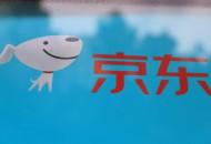 京东超市签约诺莱仕国贸集团 布局下沉市场全渠道