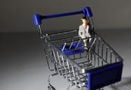 永旺将于2020年在中国启动自主的网上超市业务