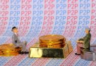 华瑞银行否认单方面终止与捞财宝的资金存管合作