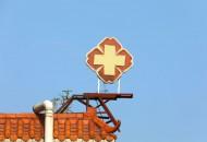 上海互联网医院管理办法发布  明确了行业准入标准