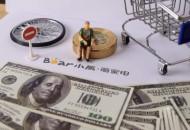 今日盘点:小熊电器今日开启上市路演 发行价34.25 元/股