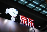 京东发布第二季度财报:净营收1503亿元 高于市场预期