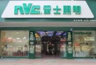 中国最大照明企业贱卖给外资 刘强东怒斥:有些人没有道德底线!