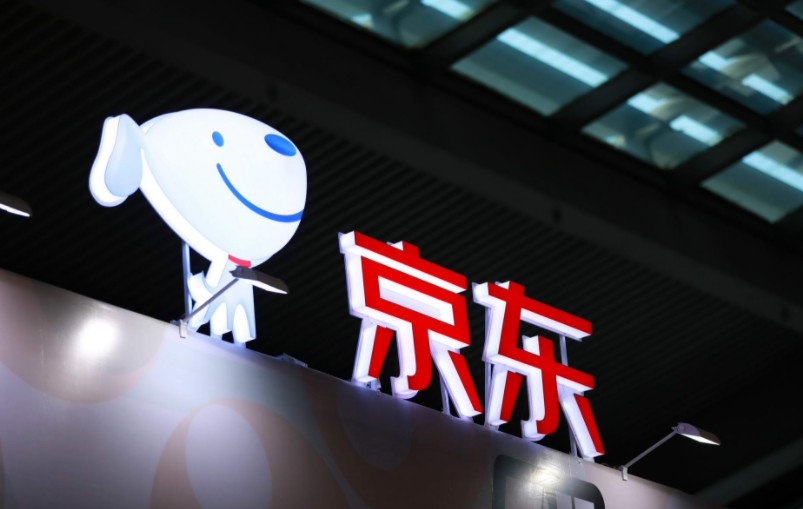 京东财报前瞻:Q2营收预计获两位数增幅_零售_电商报