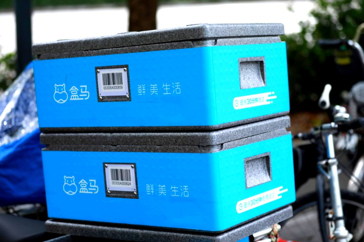 持续加码自有品牌  盒马布局差异化服务_零售_电商报