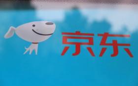 京東超市簽約諾萊仕國貿集團 布局下沉市場全渠道