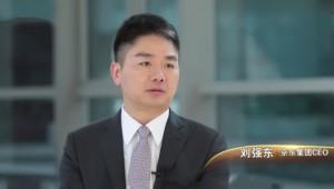 今日盘点:刘强东卸任京东数科法定代表人 陈生强接任