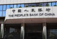 央行下發金融風險提示函 要求支付機構加強商戶審核