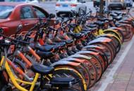 深圳拟立法管理共享单车 未及时清理乱停放车辆最高罚十万